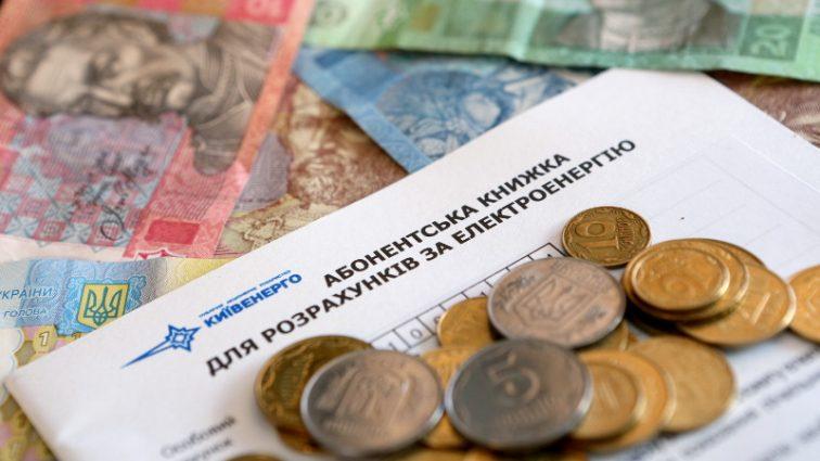 Большинство украинцев считают, что тарифы на электроэнергию не соответствуют качеству услуг