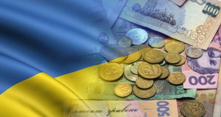 Сколько денег Украина должна миру: сумма впечатляет