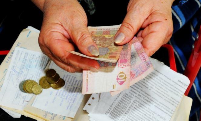В Украине меняют пенсионные правила: выплаты повысят по-новому