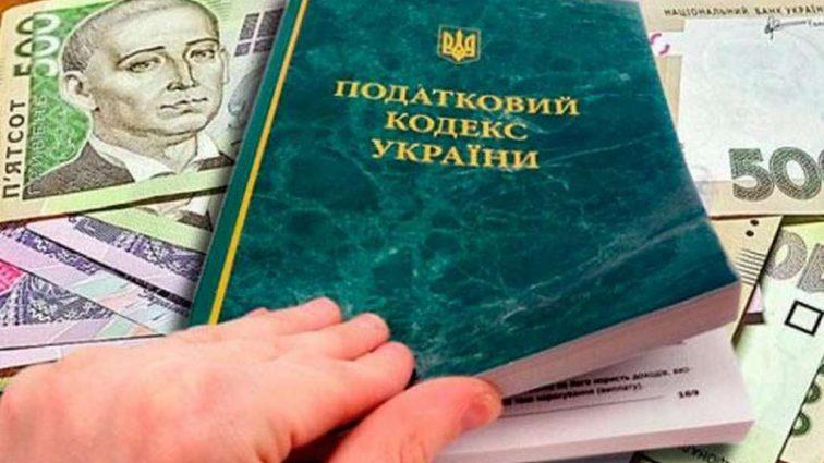 Украинские граждане будут платить налоги по-новому