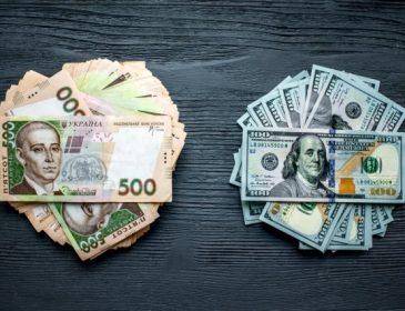 Госбюджет-2019: какой курс доллара заложили?