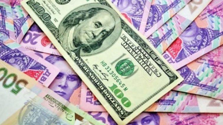 Что будет с долларом и евро на выходные: официальные курсы валют от НБУ