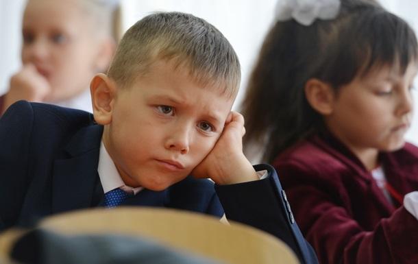 С 1 сентября. Какие изменения ждут школьников, как реформируют традиционную систему образования