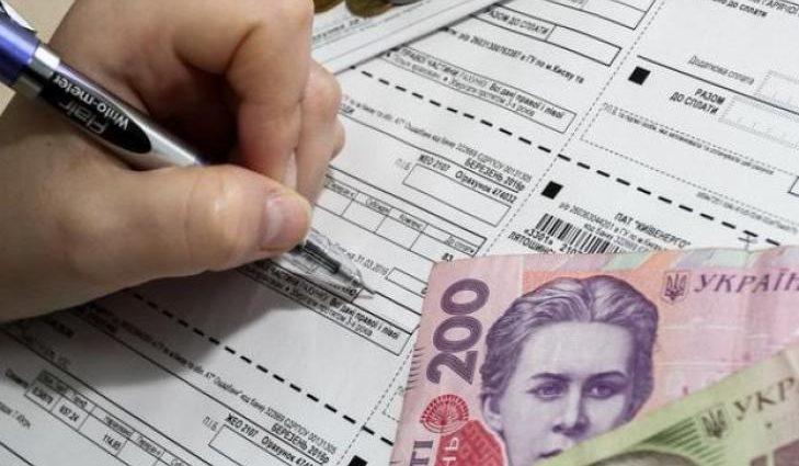 Придется платить все 12 месяцев: в Украине вводят абонентскую плату за коммунальные услуги