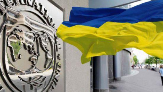 Стало известно, зачем в Украину в сентябре прибудет миссия МВФ