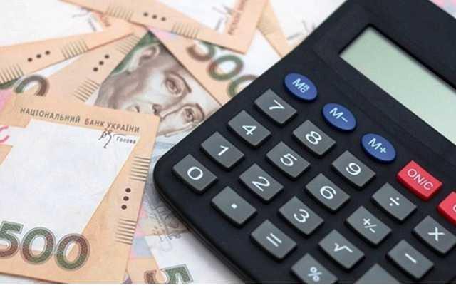 Детенизация зарплат: начислено около 167 млн грн