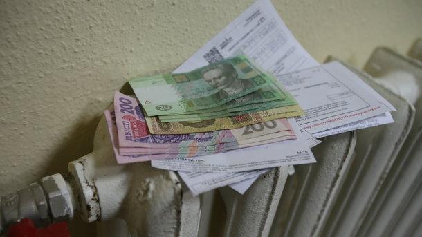 Украинцам уже в четыре раз сократили субсидии на ЖКУ