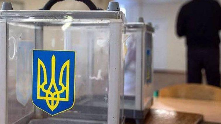 В ЦИК подсчитали, во сколько обойдутся выборы в Украине: названы баснословные суммы