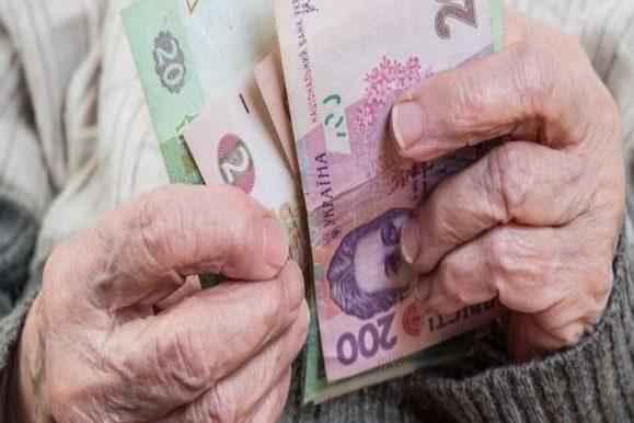 Августовские пенсии в Украине: к чему следует готовиться украинцам