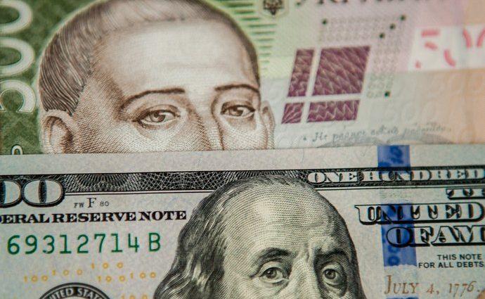 Придется «закрывать дыры»: Эксперт озвучил стоимость доллара к концу года