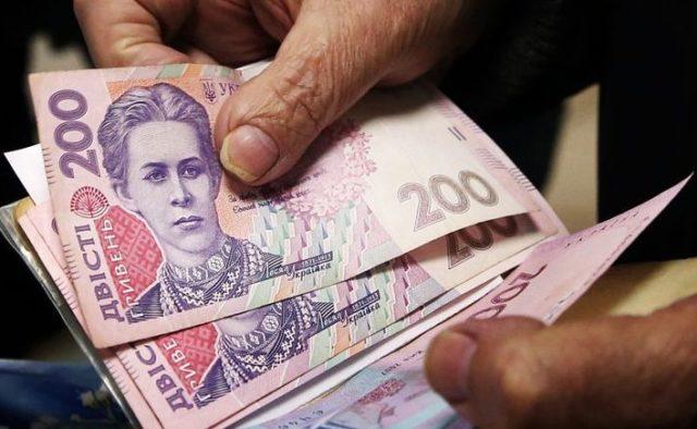 Пенсионная реформа: стало известно, кому и насколько повысят выплаты