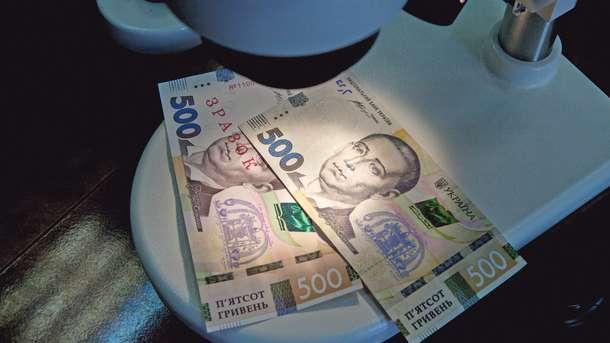 Каждый гражданин должен 1725 долларов: как Украина будет отдавать внешние долги
