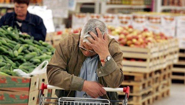 Эксперты прогнозируют резкий скачок цен: когда, на что и насколько