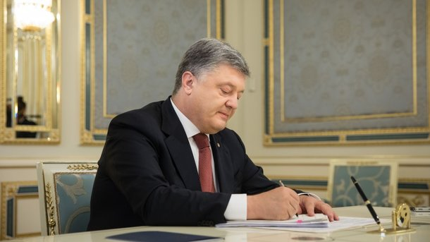 Порошенко подписал новый закон против аграрного рейдерства