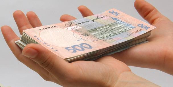 Эксперты рассказали о ситуации с уровнем зарплаты в Украине