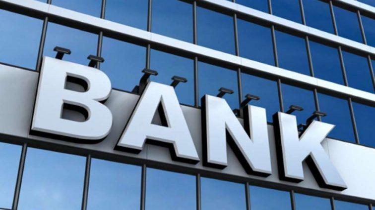 В Украине прекратил существование еще один банк