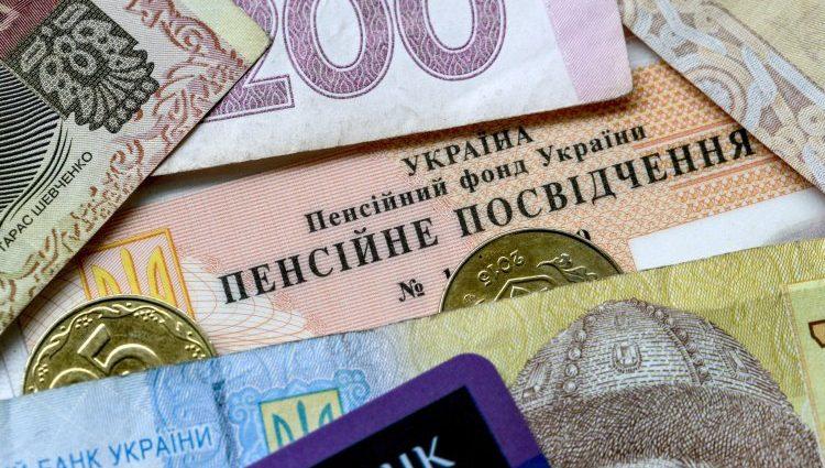 Кому из украинских граждан могут осенью увеличить пенсию?