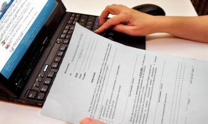 В Раде собираются отменить внесения в электронной декларации данных об изменении имущественного положения