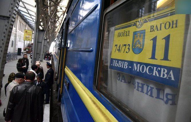 Украина собирается закрыть железнодорожное сообщение с Россией: Омелян сообщил подробности