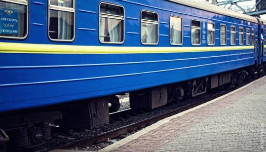 «Уже этой осенью!»: Цены на услуги «Укрзализныци» снова подорожают