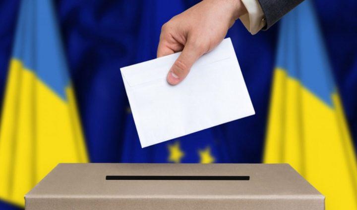 Стало известно во сколько украинцам обойдутся выборы