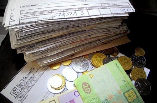 В Украине расходы на субсидии сократились в четыре раза