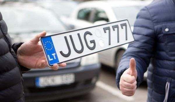 Украинцам нанесли очередной удар по «евробляхах»