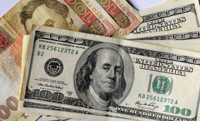 Евровалюта в обменниках взяла новую высоту — 33 гривны, но есть хорошие новости