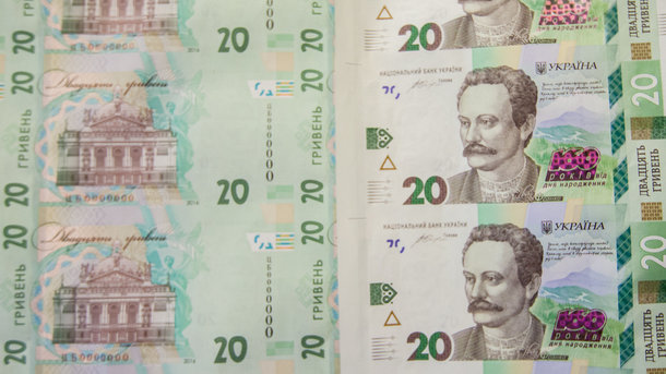 В Украине ввели новую банкноту в 20 гривен