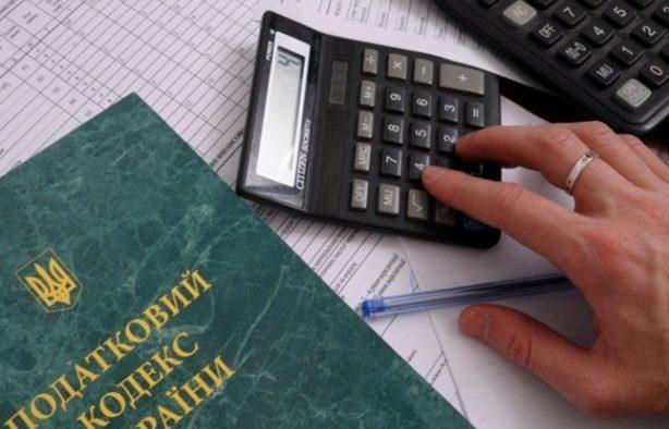 Готовится глобальная реформа! Украинцев ждут большие перемены с налогами