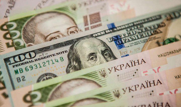 «Спекулятивный давление на нацвалюту»: в сентябре доллар может достичь отметки 30 гривен