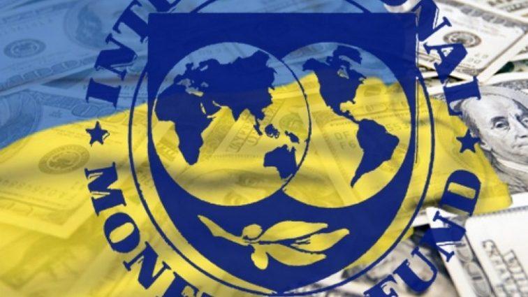 Украинская власть закончила переговоры с МВФ: появились первые подробности