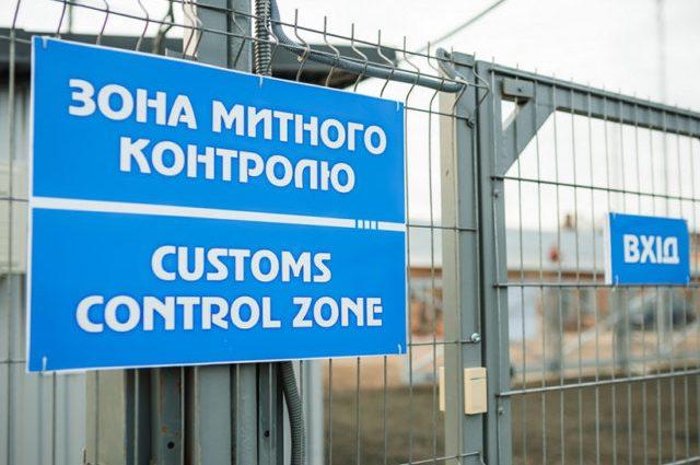 Новый закон о таможне вступил в действие: стало известно, что изменится на границе