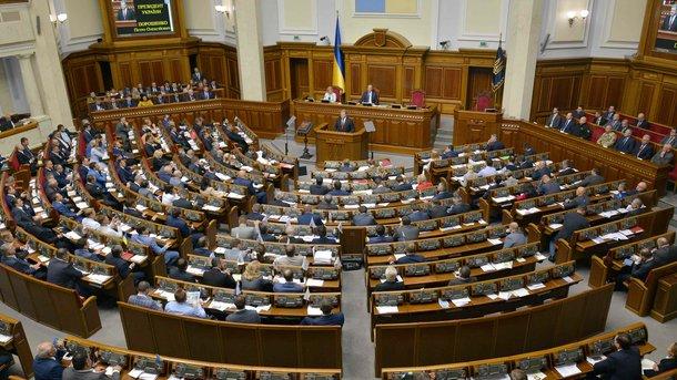 В Конституцию Украины внесут поправки ради присоединения к НАТО и ЕС