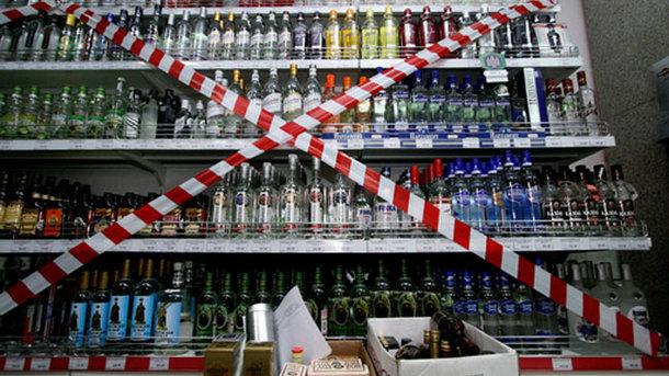 В Украине подняли цены на алкогольные напитки