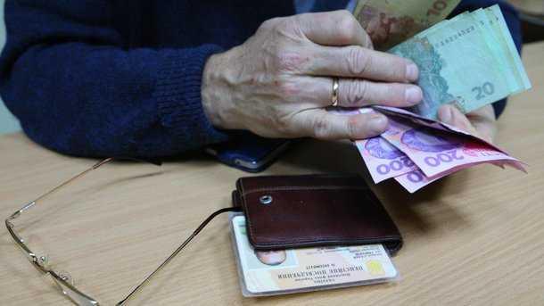 Лучше присядьте! Стало известно, какая пенсия светит украинцам в будущем