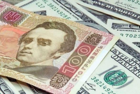 НБУ обновил курс гривны! Доллар в Украине упал до двухнедельного минимума