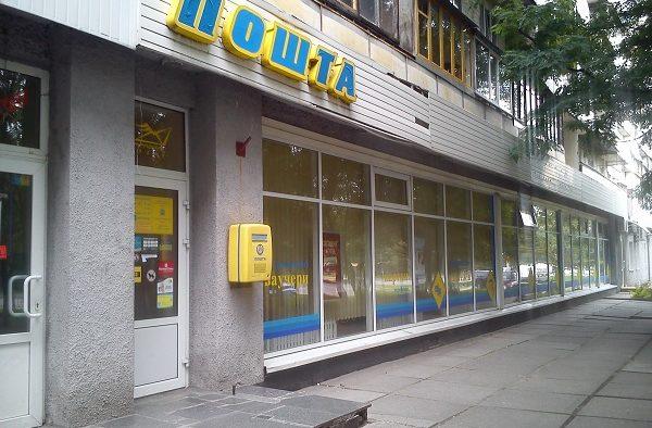 Дешевле собственноручно передать посылку: новые тарифы «Укрпочты» шокировали украинцев
