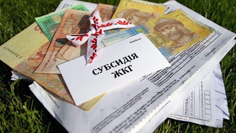 Кабинет министров не знает конкретное количество получателей субсидий