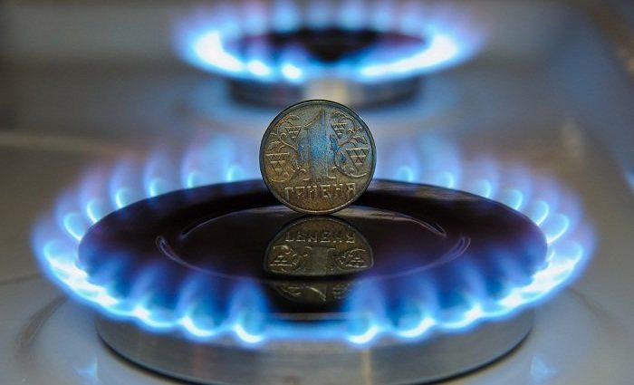 Уже завтра: «Нафтогаз» назвал конечную цену газа для украинских потребителей