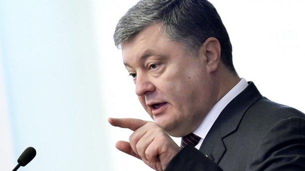 «Ни один бедный человек не должен почувствовать повышения тарифов»: Порошенко поставил Кабмину жесткие условия