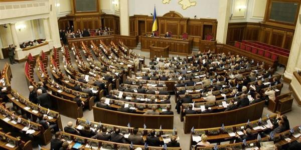 Парламент рассмотрит законопроект о госбюджете-2019