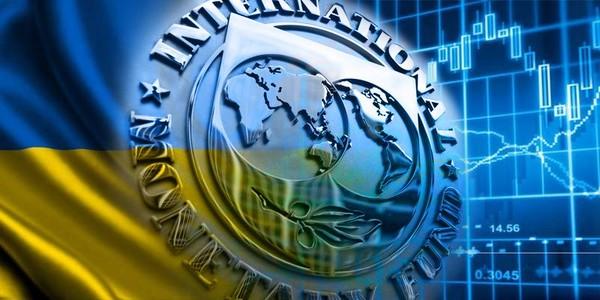 Главное условие МВФ: повышение тарифов на газ