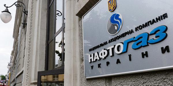 «Нафтогаз Украины» подал в суд на Кабинет министров