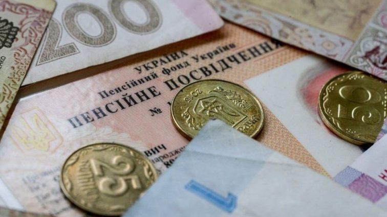 Пенсию украинцам начали выплачивать по-новому: что изменилось?