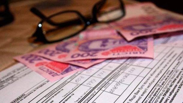 Субсидии: кому предоставят, а кого лишат пособия
