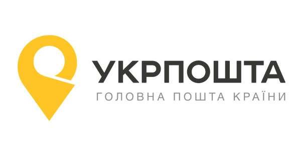 «Укрпочта» не будет будет доставлять пенсии украинским гражданам и закроет тысячи отделений
