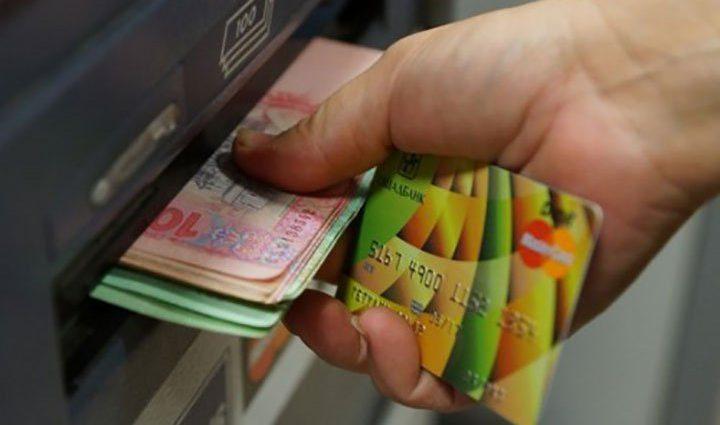 «Почти на 500 гривен»: Розенко анонсировал повышение минимальной заработной платы