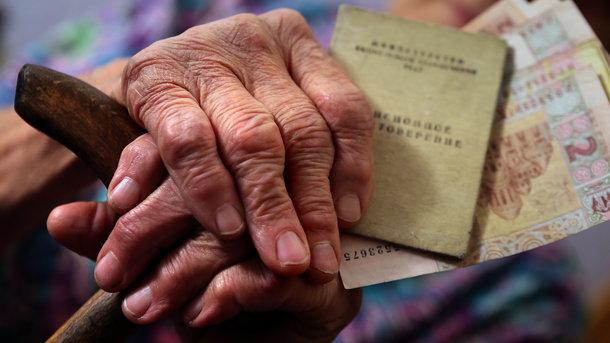 На сколько вырастет пенсия уже с 2019 года и кого эти повышения ждут