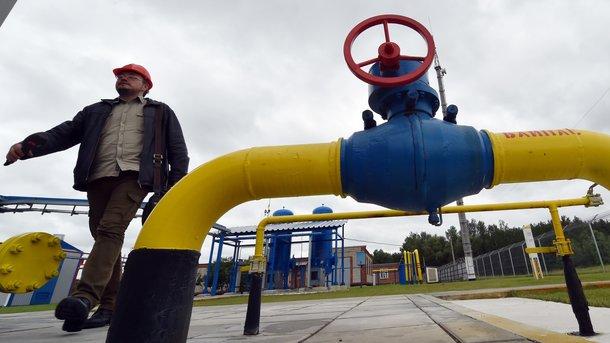 Украина собралась прекратить наращивать запасы газа на зиму
